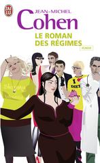 Le romain des régimes